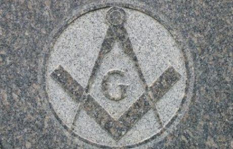 מה עושה סימן מאסוני על כיתוב נפש יהודי?