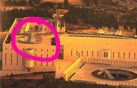 """הבונים החופשיים מזמינים 333 עדים למשפט רוה""""מ נתניהו"""