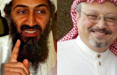 חשוגי בכיר שלוחת האחים המוסלמים ב-CIA יחד עם בן לאדן