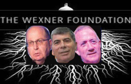 בוגרי קרן וקסנר תופסים את עמדות הפוטש