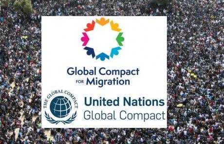 """ההסכם הגלובלי להגירה – האו""""ם יאמץ את ההסכם החדש בועידה שתתקיים במרוקו בדצמבר 2018"""