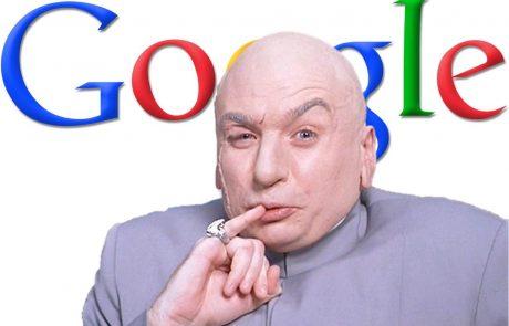 גוגל- פוליטיקת זהויות הורסת טכנולוגיה