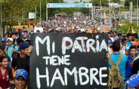 ונצואלה: הכלכלה קרסה ובעיניי טמקא וסוכני הבורות, הסמפטום הוא המחלה, ואסור לנסות להבין למה ה׳מחלה׳ פרצה