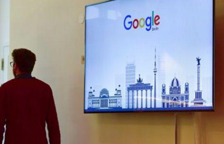 מדליף של גוגל חושף מסמכים המצביעים על השתקה ורדיפה נגד שמרנים (כאילו שלא ידענו)