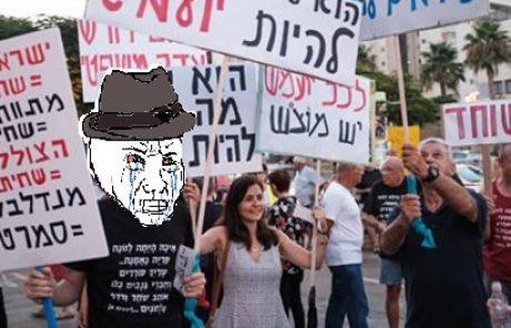 בחסות האיחוד האירופי: אתר חדש מעודד ישראלים לצאת להפגין
